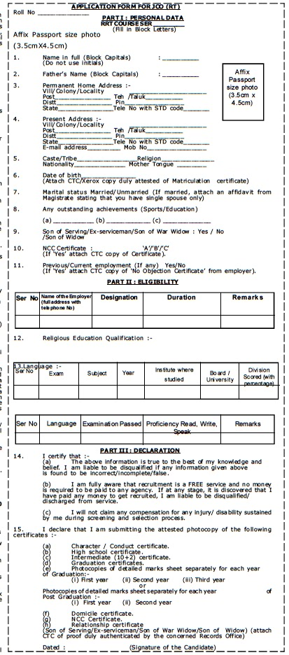 indian army officer online application form