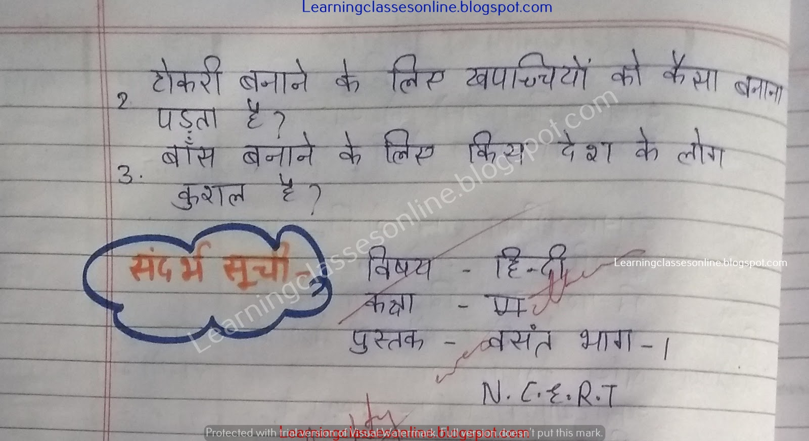Lesson plan hindi