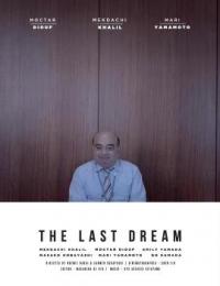 The Last Dream | Bmovies