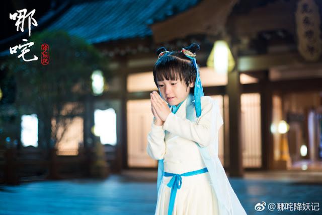 Ne Zha Li Yi Hang