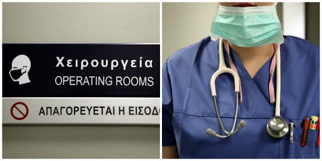 ΘΑΝΑΣΙΜΟ ιατρικό λάθος για 18χρονη φοιτήτρια-Μισό εκατομμύριο ευρώ η αποζημίωση του νοσοκομείου με απόφαση του ΣτΕ
