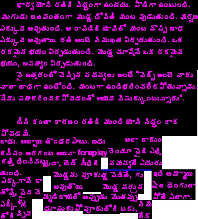 Srungara Kathalu  Sallu  Pooku  Kanne Pillalu  Gudda -7944
