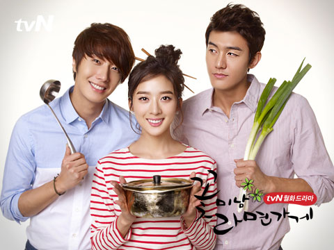 Drama Korea Flower Boy Ramen Shop Subtitle Indonesia