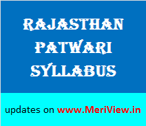 RSMSSB Patwari Syllabus, Exam Pattern