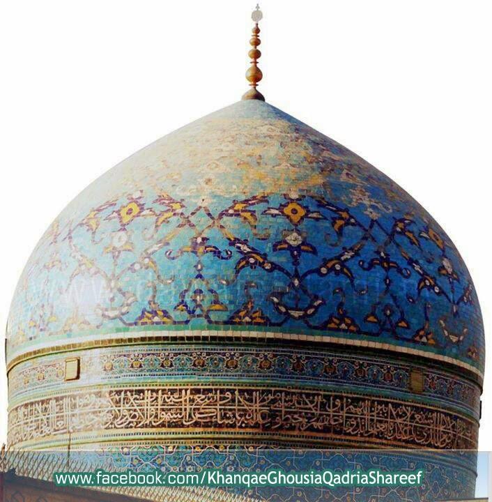Pictures hazour ghous e azam rh altavistaventures Image collections