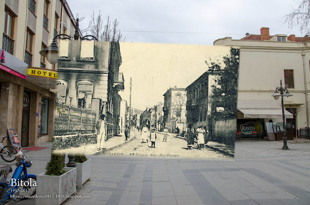 Hotel Constitution (left) damaged by the bombardment of Bitola during WW1. On this location today is Hotel Epinal.