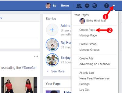Facebook Fun Page