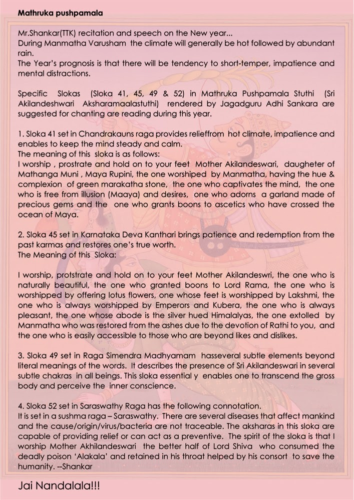 Nandalala Chennai: Sri Akka's Speech