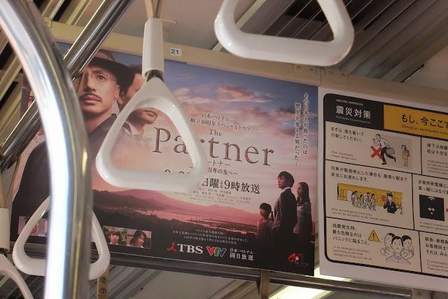 tbs-vtv-partner-drama-ad ドラマパートナー広告