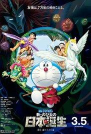 Watch Eiga Doraemon: Shin Nobita no Nippon tanjou Online Free Putlocker