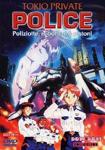 Tokio Kidou Police Episode 2 English Subbed