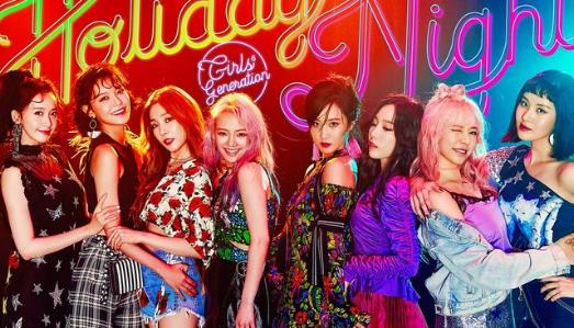 Kumpulan Lagu Girl Generation Mp3 Terpopuler dan Terbaik Full Rar, Lagu Korea, Girl Generation, Lagu Manca, Download Lagu Girl Generation Mp3
