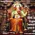 पितृ दोष का मुख्य कारण और पूजन का विशिष्ट विधान ।। The main reason Of Pitru Dosha.