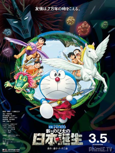 Nobita và ngày nước Nhật ra đời