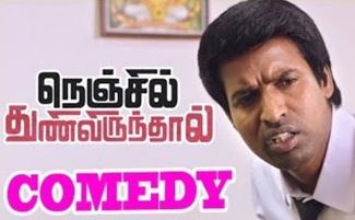 Tamil Comedy | Soori Comedy | Nenjil Thunivirunthal Scenes | Sundeep Kishan | Mehreen