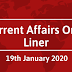 Current Affairs One-Liner: 19th January 2020