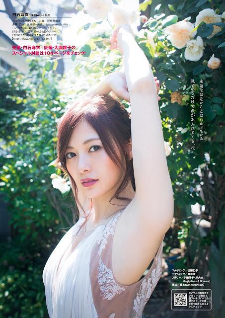 Shiraishi Mai 白石麻衣 like a flower images 07