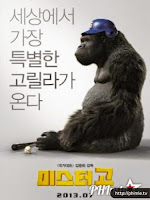 Mr Go - Mi-seu-teo Go
