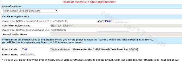 SBI का Savings Bank Account Online कैसे बनायें या Open करें?