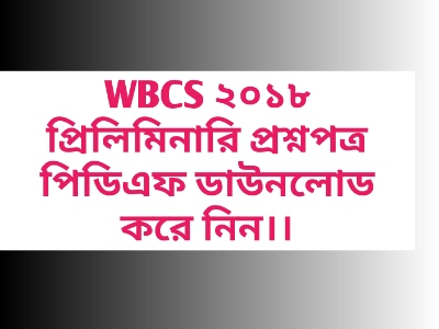 Wbcs Preliminary Question Paper 2010 Pdf