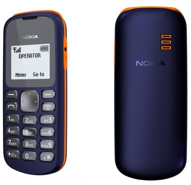Gadget Price Info: Nokia 103 Mobile Phone -Nokia 103 Price