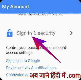 gmail_turn_on_2_step_verification