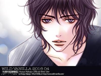 Wild Vanilla (Abril 2016)