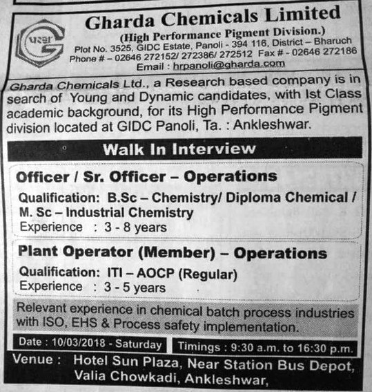 Gharda Chemicals Limited - Walk-In Interview for Officer