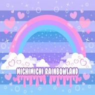 https://www.etsy.com/shop/MichiMichiRainbow