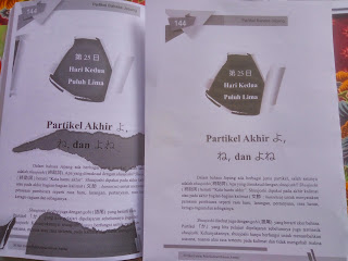 Buku BJB cetakan percobaan