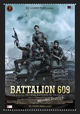 Battalion 609 Full hindi movie 720p hd in hd