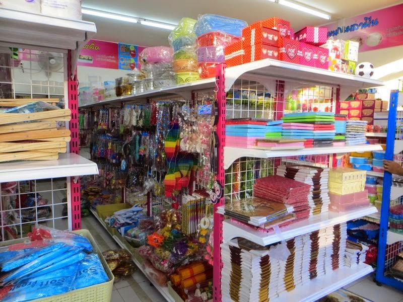 Магазин Таиланд