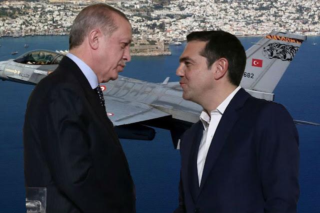 Θρίλερ με τουρκικό F-16 στο Αιγαίο