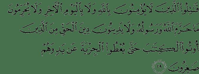 Surat At Taubah Ayat 29
