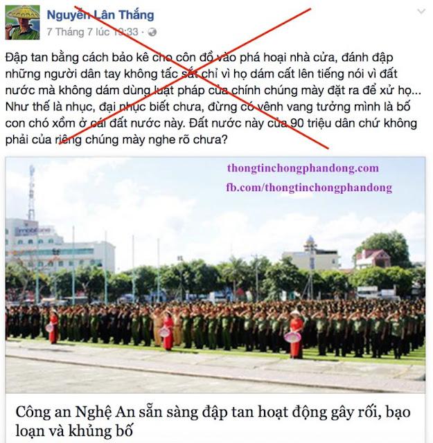 Nguyễn Lân Thắng - kẻ gây ô nhục gia tộc Nguyễn Lân danh giá