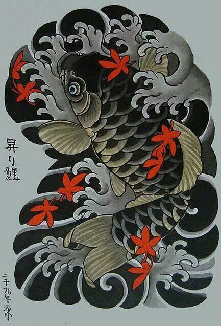 Diseños De Tatuajes De Pez Koi