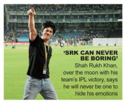 Shahrukh Khan on People Magazine- July 2012 Edition