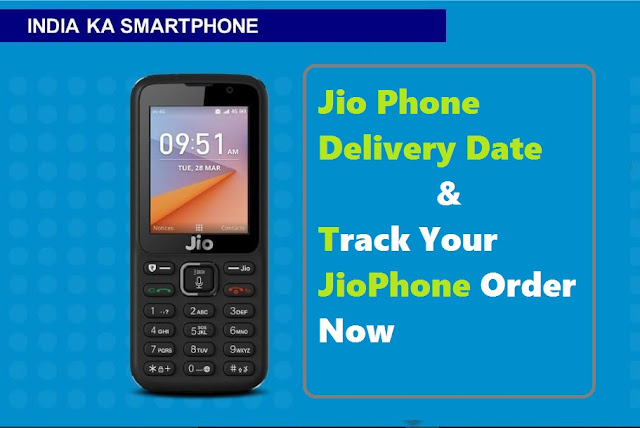 jio phone kaise delivery status checker