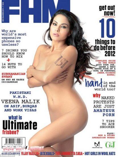 Ultimate Bollywood Divas Veena Malik Fhm Controversy-6623