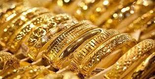 أسعار الذهب بث حى 2020