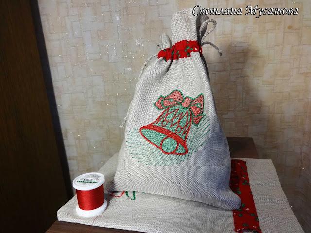 подарочный льняной мешочек к новому году