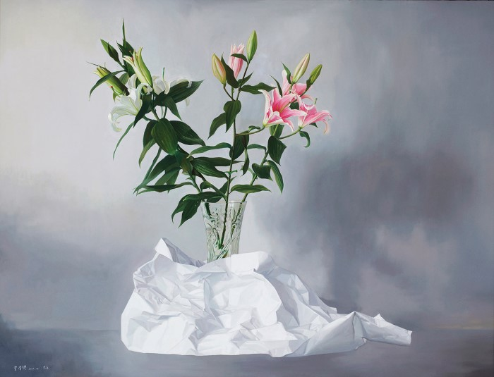 Современный китайский художник