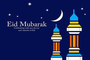 eid al adha wallpapers