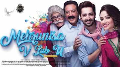 Mehrunisa V Lub U 2017 Urdu Full Movies 400mb HDRip