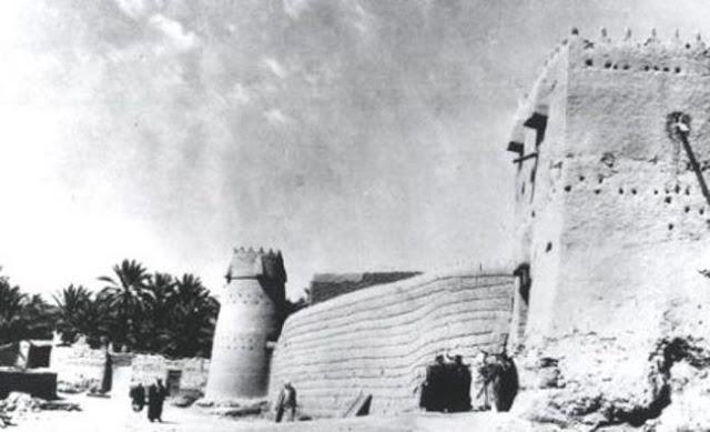 الجزء الجنوبي من سور مدينة الرياض بالقرب من بوابة دخنة 1937م