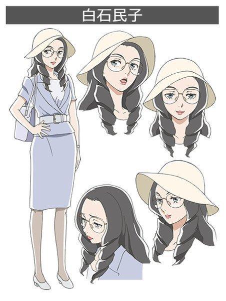 Sayaka Ohara como Tamiko Shiraishi