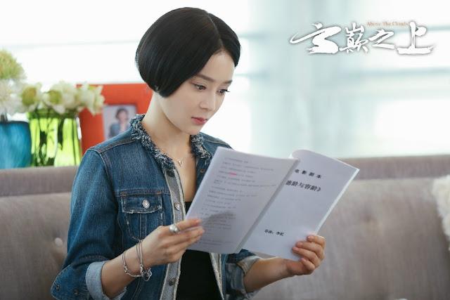 Above the Clouds Yu Zheng c-drama