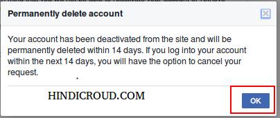facebook ko permanent delete karne ki jankari