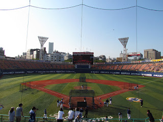 Home to center, Yokohama Stadium