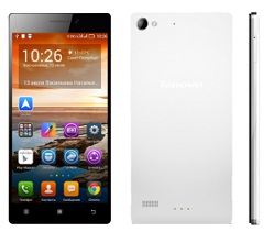 Lenovo X2-AP(Gold, 32 GB) for Rs.9199 Only + Buy Accidental Insurance Coverage @ Shopclues